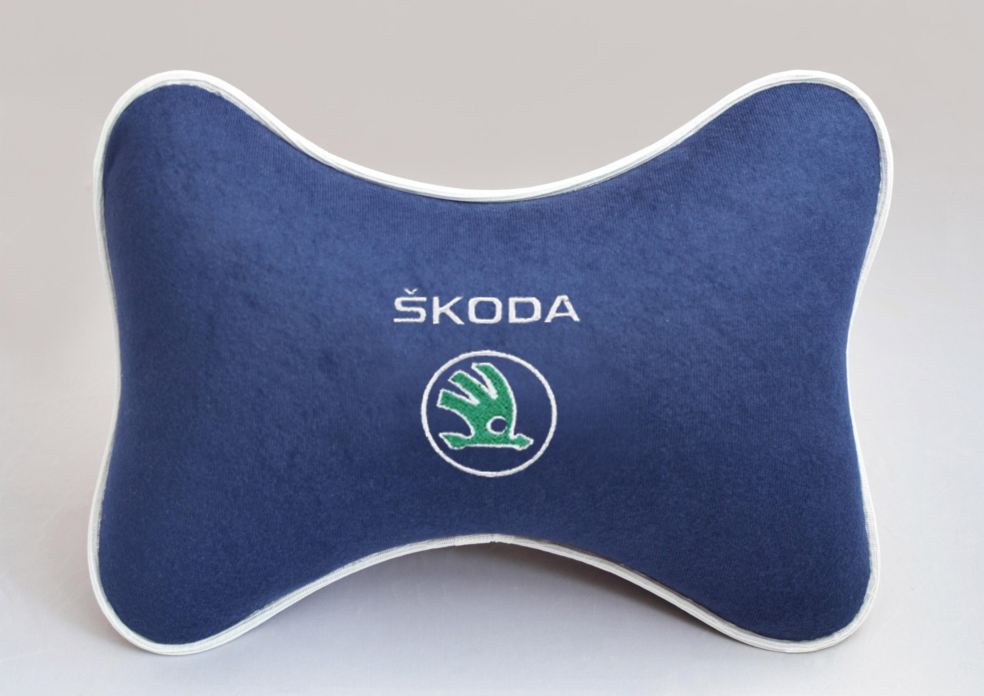 Подушка на подголовник из синего велюра SKODA