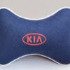 Подушка на подголовник из синего велюра KIA
