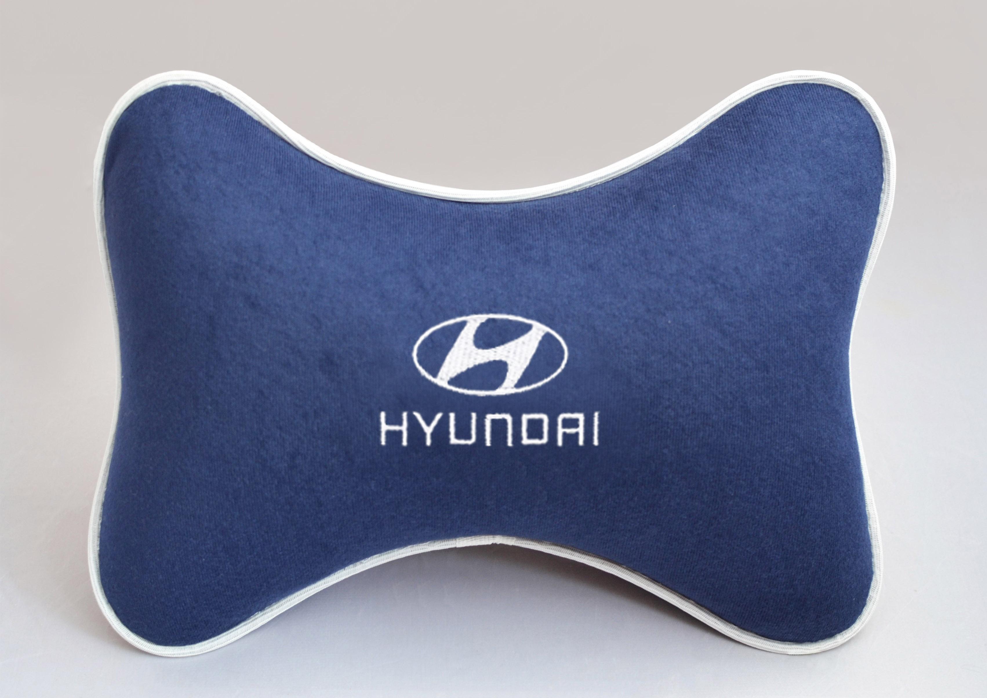 Подушка на подголовник из синего велюра HYUNDAI