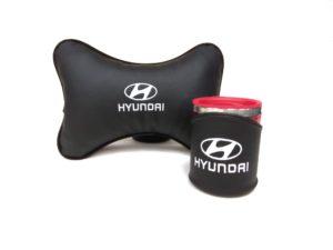 Подарочный набор подушка на подглоловник и термокружка в чехле из экокожи с логотипом HYUNDAI