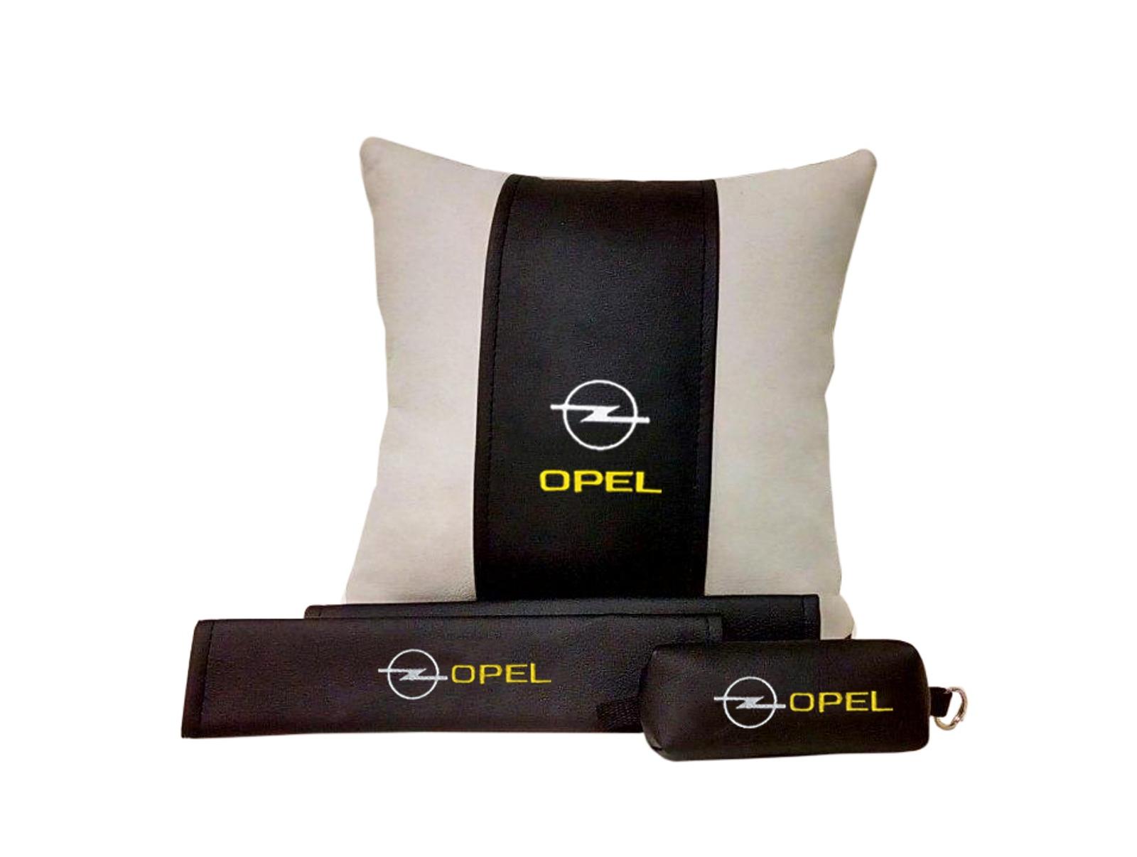 Подарочный набор (подушка декоративная+накладки на ремень безопасности+ключница), OPEL