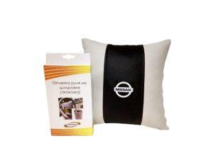 Подарочный набор (подушка декоративная+оплетка руля из экокожи), NISSAN