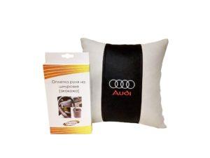 Подарочный набор (подушка декоративная+оплетка руля из экокожи), AUDI