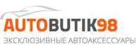 Автобутик98